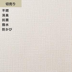 シンプルパックプラス切売り (生のり付きスリット壁紙のみ) シンコール BB9029