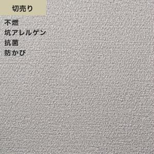 シンプルパックプラス切売り (生のり付きスリット壁紙のみ) シンコール BB9032