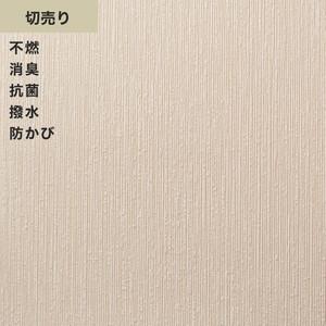 シンプルパックプラス切売り (生のり付きスリット壁紙のみ) シンコール BB9051