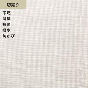 シンプルパックプラス切売り (生のり付きスリット壁紙のみ) シンコール BB9058