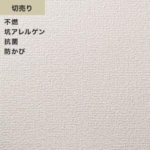 シンプルパックプラス切売り (生のり付きスリット壁紙のみ) シンコール BB9061