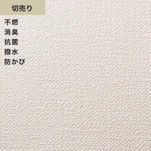 シンプルパックプラス切売り (生のり付きスリット壁紙のみ) シンコール BB9069