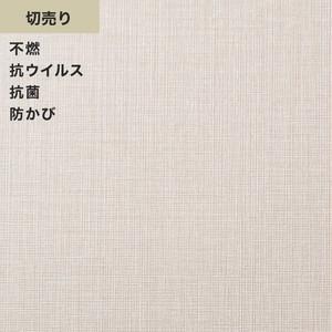 シンプルパックプラス切売り (生のり付きスリット壁紙のみ) シンコール BB9082