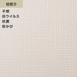 シンプルパックプラス切売り (生のり付きスリット壁紙のみ) シンコール BB9089