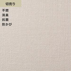 シンプルパックプラス切売り (生のり付きスリット壁紙のみ) シンコール BB9147