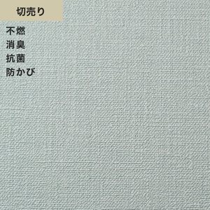 シンプルパックプラス切売り (生のり付きスリット壁紙のみ) シンコール BB9148