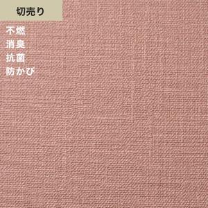 シンプルパックプラス切売り (生のり付きスリット壁紙のみ) シンコール BB9149