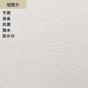 シンプルパックプラス切売り (生のり付きスリット壁紙のみ) シンコール BB9224