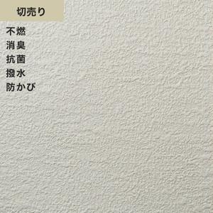 シンプルパックプラス切売り (生のり付きスリット壁紙のみ) シンコール BB9225