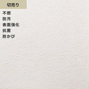 シンプルパックプラス切売り (生のり付きスリット壁紙のみ) シンコール BB9241