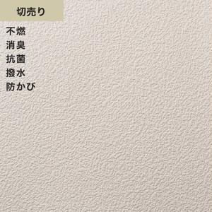 シンプルパックプラス切売り (生のり付きスリット壁紙のみ) シンコール BB9243