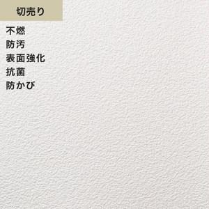 シンプルパックプラス切売り (生のり付きスリット壁紙のみ) シンコール BB9246