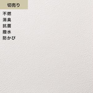 シンプルパックプラス切売り (生のり付きスリット壁紙のみ) シンコール BB9286