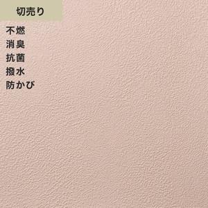 シンプルパックプラス切売り (生のり付きスリット壁紙のみ) シンコール BB9288