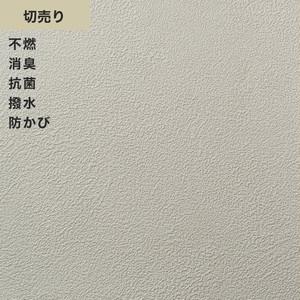 シンプルパックプラス切売り (生のり付きスリット壁紙のみ) シンコール BB9289