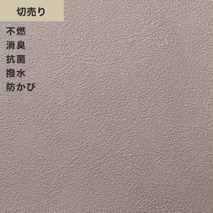シンプルパックプラス切売り (生のり付きスリット壁紙のみ) シンコール BB9290