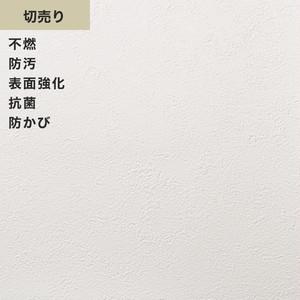 シンプルパックプラス切売り (生のり付きスリット壁紙のみ) シンコール BB9308