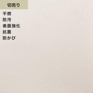 シンプルパックプラス切売り (生のり付きスリット壁紙のみ) シンコール BB9309