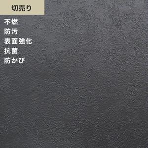 シンプルパックプラス切売り (生のり付きスリット壁紙のみ) シンコール BB9311