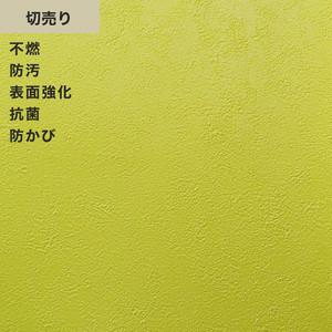 シンプルパックプラス切売り (生のり付きスリット壁紙のみ) シンコール BB9314