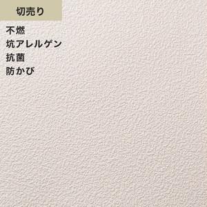 シンプルパックプラス切売り (生のり付きスリット壁紙のみ) シンコール BB9343