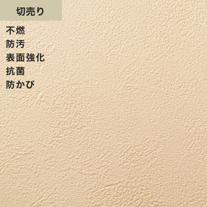 シンプルパックプラス切売り (生のり付きスリット壁紙のみ) シンコール BB9355