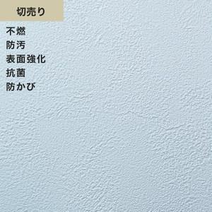 シンプルパックプラス切売り (生のり付きスリット壁紙のみ) シンコール BB9356