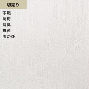 シンプルパックプラス切売り (生のり付きスリット壁紙のみ) シンコール BB9371