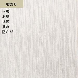 シンプルパックプラス切売り (生のり付きスリット壁紙のみ) シンコール BB9372