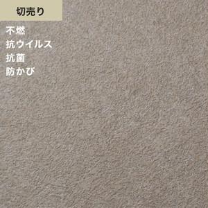 シンプルパックプラス切売り (生のり付きスリット壁紙のみ) シンコール BB9453