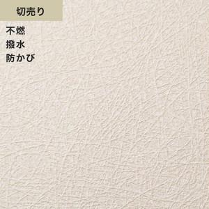 シンプルパックプラス切売り (生のり付きスリット壁紙のみ) シンコール BB9454
