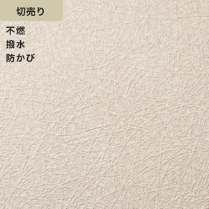 シンプルパックプラス切売り (生のり付きスリット壁紙のみ) シンコール BB9455
