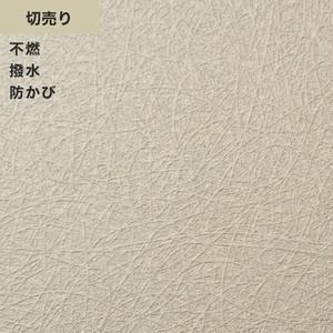 シンプルパックプラス切売り (生のり付きスリット壁紙のみ) シンコール BB9456