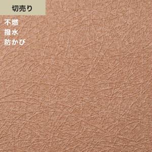 シンプルパックプラス切売り (生のり付きスリット壁紙のみ) シンコール BB9457