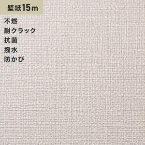 シンプルパックプラス15m (生のり付きスリット壁紙のみ) シンコール BB9008