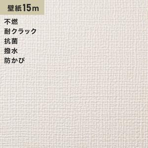 シンプルパックプラス15m (生のり付きスリット壁紙のみ) シンコール BB9009