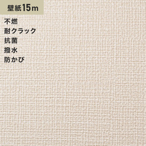 シンプルパックプラス15m (生のり付きスリット壁紙のみ) シンコール BB9010