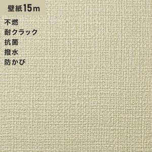 シンプルパックプラス15m (生のり付きスリット壁紙のみ) シンコール BB9011