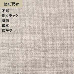 シンプルパックプラス15m (生のり付きスリット壁紙のみ) シンコール BB9012