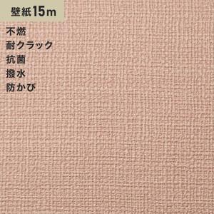 シンプルパックプラス15m (生のり付きスリット壁紙のみ) シンコール BB9013