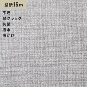 シンプルパックプラス15m (生のり付きスリット壁紙のみ) シンコール BB9014