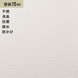 シンプルパックプラス15m (生のり付きスリット壁紙のみ) シンコール BB9028