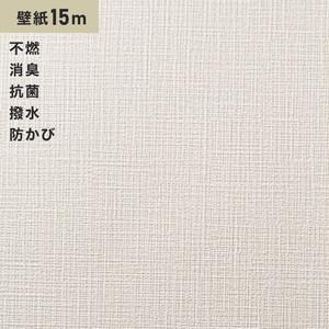 シンプルパックプラス15m (生のり付きスリット壁紙のみ) シンコール BB9029