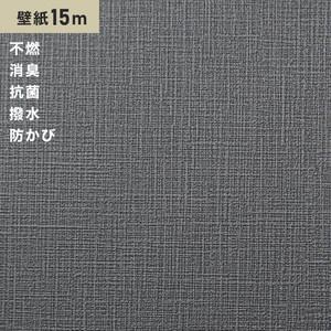 シンプルパックプラス15m (生のり付きスリット壁紙のみ) シンコール BB9030