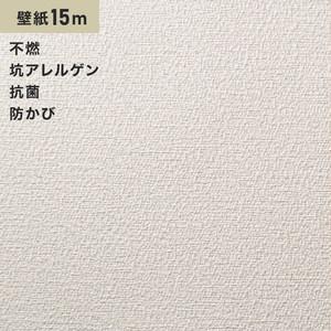 シンプルパックプラス15m (生のり付きスリット壁紙のみ) シンコール BB9031
