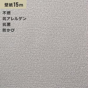 シンプルパックプラス15m (生のり付きスリット壁紙のみ) シンコール BB9032