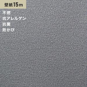 シンプルパックプラス15m (生のり付きスリット壁紙のみ) シンコール BB9033