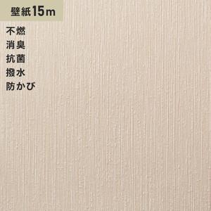シンプルパックプラス15m (生のり付きスリット壁紙のみ) シンコール BB9051