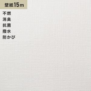 シンプルパックプラス15m (生のり付きスリット壁紙のみ) シンコール BB9057