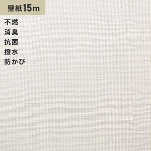 シンプルパックプラス15m (生のり付きスリット壁紙のみ) シンコール BB9058